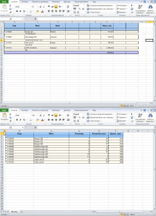 Парсер Excel-таблиц