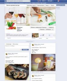 Администрирование группы Facebook