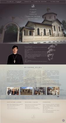 Сайт храма Ксении Петербургской