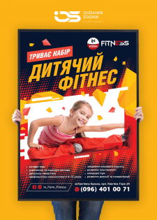 "Афиша ""Fitness in form"""