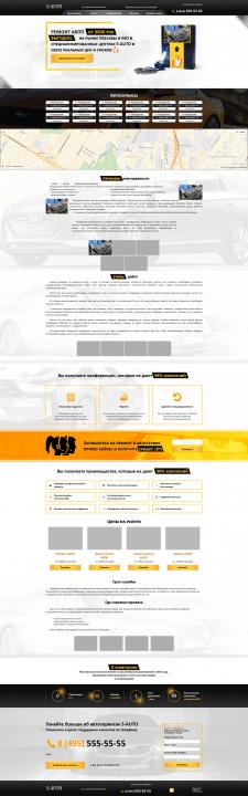 S-AUTO сайт сети автосервисов Москвы