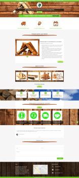 Les12 - Продажа дров