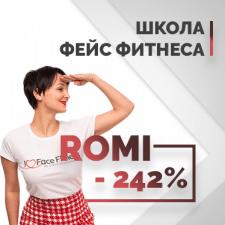 Продажи онлайн курса