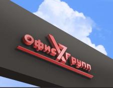 лого для офисной мебели