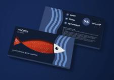 Дизайн упаковки для рыбного филе (лосось)