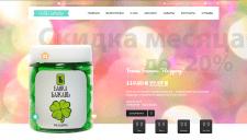 Интернет-магазин вкусных подарков Банка Бажань