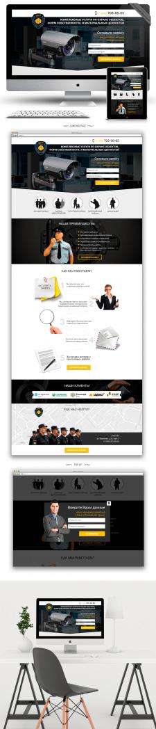 """Дизайн Landing Page """"Охранной фирмы"""""""