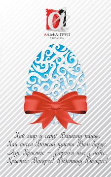 Дизайн пасхальной открытки