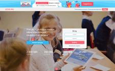 Учи.ру — интерактивная образовательная онлайн-плат