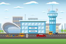 Иллюстрация Аеропорт