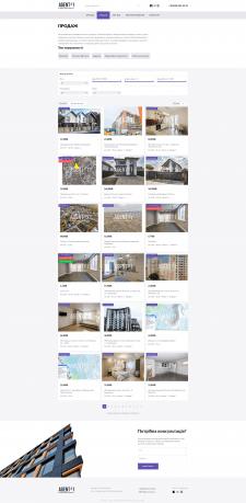 Сайт для агенства недвижимости на опенкарт 3