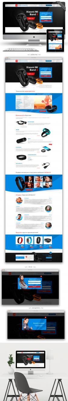 Дизайн Landing Page по продаже фитнес-браслета