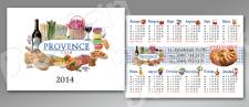 Карманный календарик 100х70мм