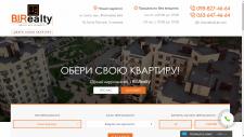 Сайт для компании Birealty