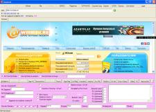 Специализированный браузер Wmmail_Browser
