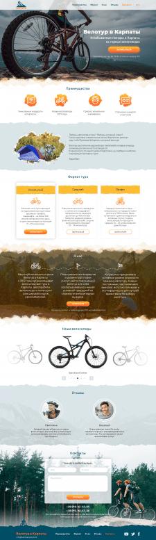 Landing extreme bike tour