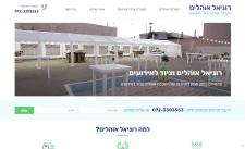 Сайт для израильской компании