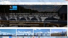 "Внутренняя оптимизация сайта ""NGV"""