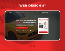 Веб-дизайн для сервиса пригона автомобилей из США