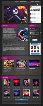 Промо-сайт для диджея
