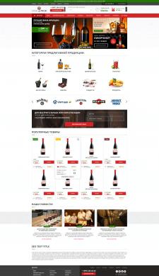 Верстка сайта drinkprofi.com