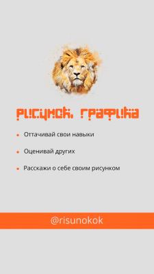 Мобильная обложка для группы вк
