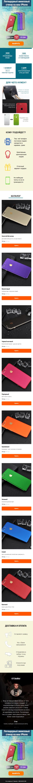 """Сайт """"Под ключ"""" на конструкторе Tilda (моб версия)"""