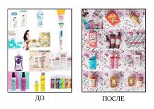 Дизайн профиля для магазина товаров из Германии