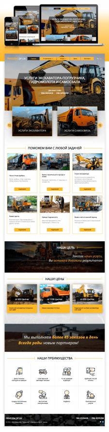 Сайт визитка по строительным услугам