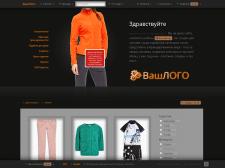 Создание страницы раздела для магазина одежды