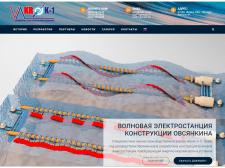 Научно-производственная фирма «КРОК-1»