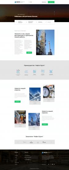 Разработка сайта для компании Nafta Gruop