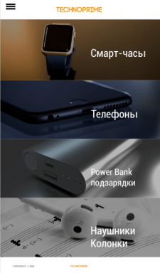 technoprime mobi