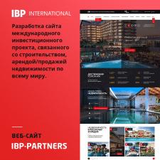 Разработка сайта инвестиционного проекта IBP