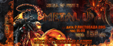 ticket - Metal UP Fest3