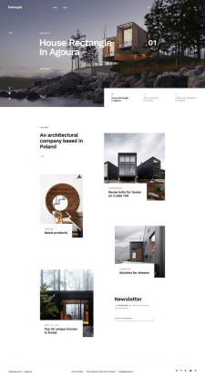 Дизайн архитектуры