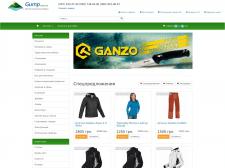 Смена движка интернет магазина