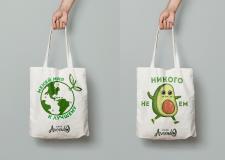 """дизайн эко сумки для кафе """"Авокадо""""."""
