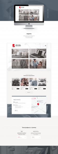 Дизайн сайта постельного белья