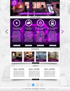 """Дизайн сайта для компании """"Умный дом"""""""