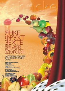 Имиджевая страница журнала