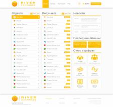 Дизайн сайта River Exchange