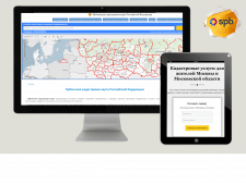 Публичная кадастровая карта Российской Федерации