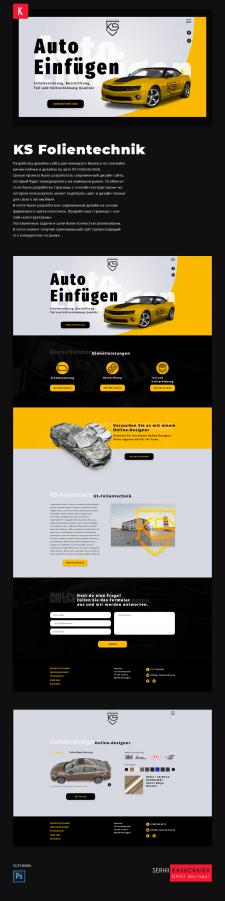 Website design for KS Folientechnik