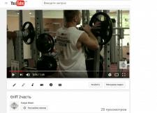Dubstep (монтаж видео)