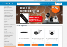 разработка интернет магазина it-shop75.ru