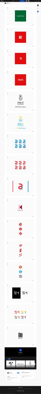 Разработка простых логотипов