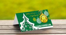 Открытка корпоративная новогодняя открытка