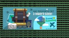 Баннер для Travel Counting
