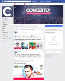 Facebook: Концертная платформа